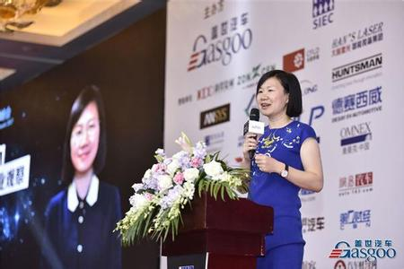 Auto Parts Group unveiled the Shanghai auto show auto parts industry supply and demand model